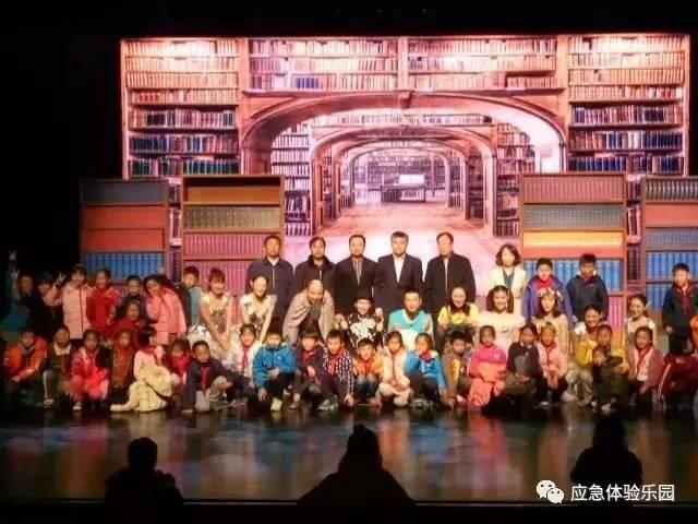 海丽雅随《奇妙梦旅行》同登青岛大剧院 ,助力应急安全科普宣教 2