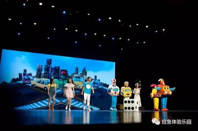 海丽雅随《奇妙梦旅行》同登青岛大剧院 ,助力应急安全科普宣教 3