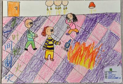【安心杯绘画大赛】比赛现场孩子们五彩缤纷画安全
